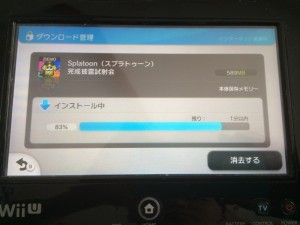 Download_WiiU